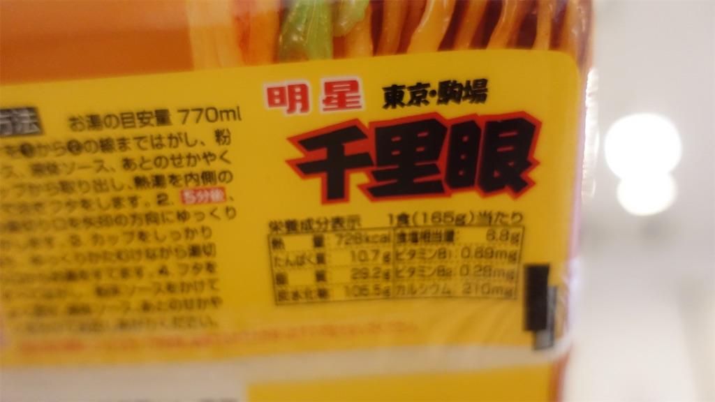 f:id:ikkoshinagawa:20200125171148j:image