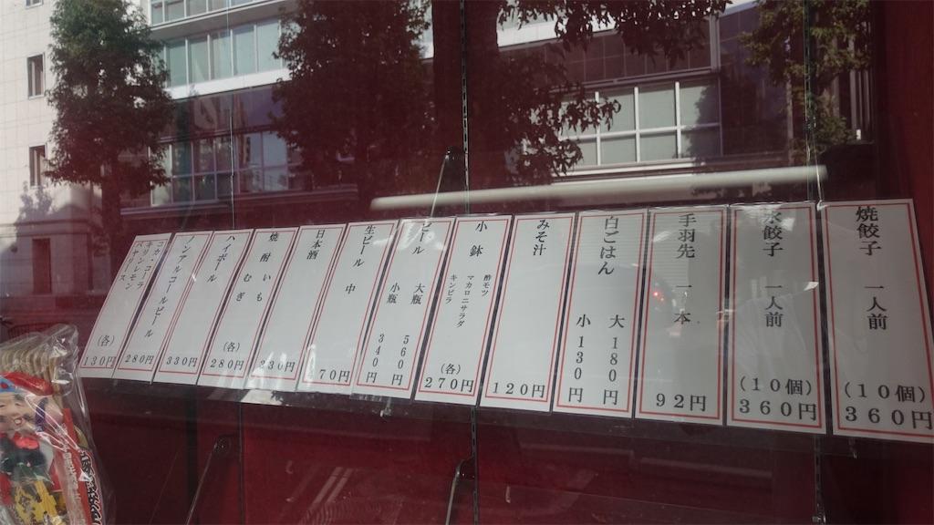 f:id:ikkoshinagawa:20200128182910j:image