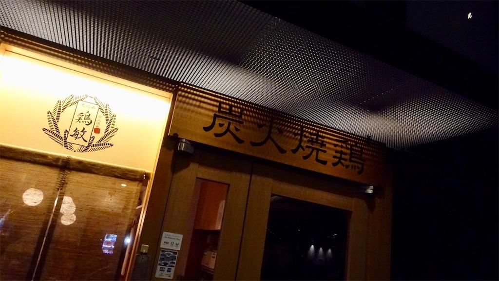 f:id:ikkoshinagawa:20200129000200j:image
