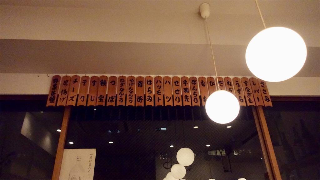 f:id:ikkoshinagawa:20200129000247j:image
