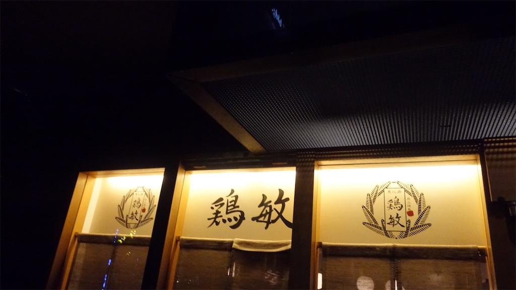 f:id:ikkoshinagawa:20200129000303j:image