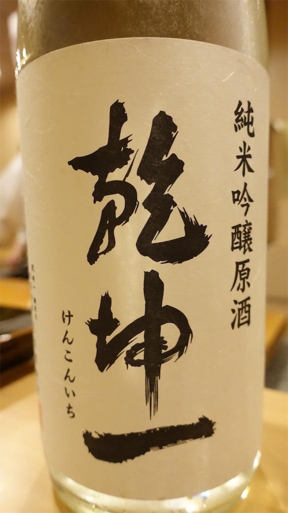 f:id:ikkoshinagawa:20200131184912j:image