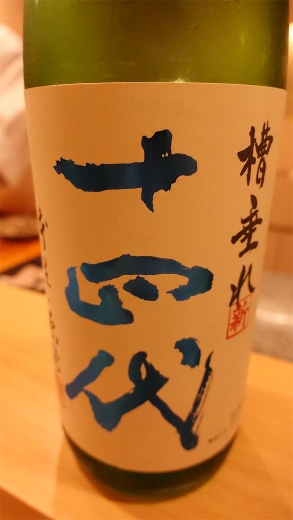 f:id:ikkoshinagawa:20200131185059j:image