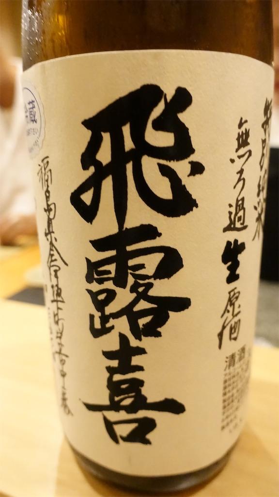 f:id:ikkoshinagawa:20200131185125j:image