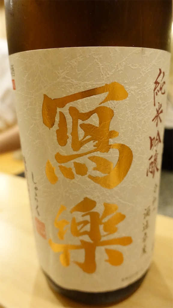 f:id:ikkoshinagawa:20200131185136j:image