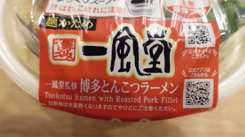 f:id:ikkoshinagawa:20200201100756j:image