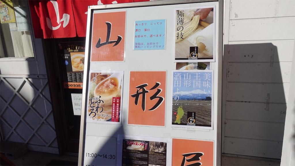 f:id:ikkoshinagawa:20200201171739j:image