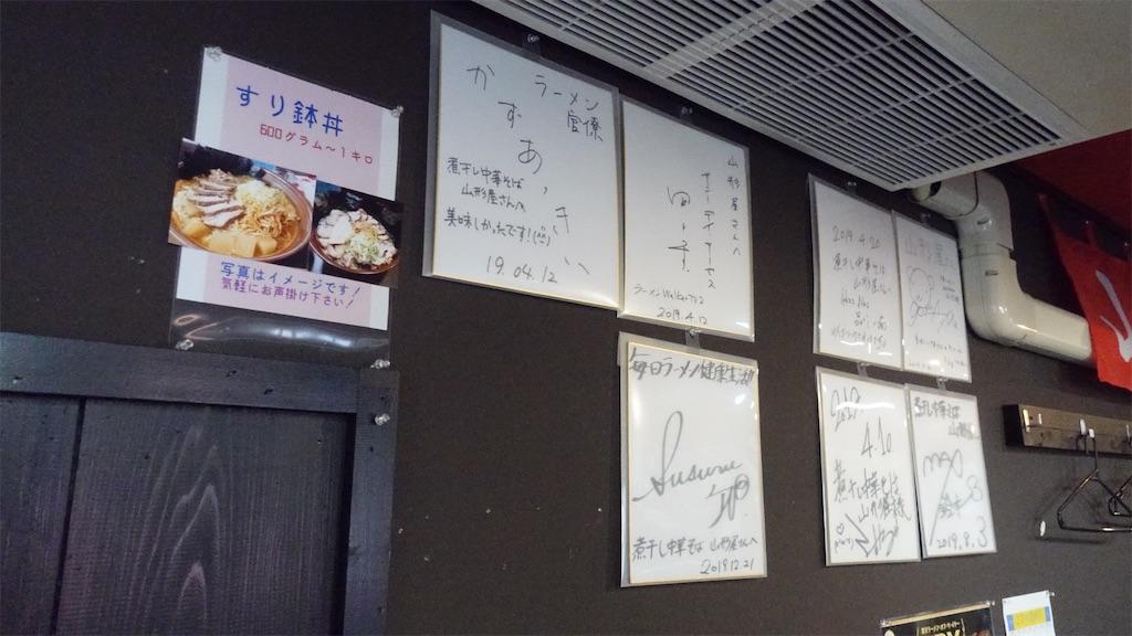 f:id:ikkoshinagawa:20200201171803j:image