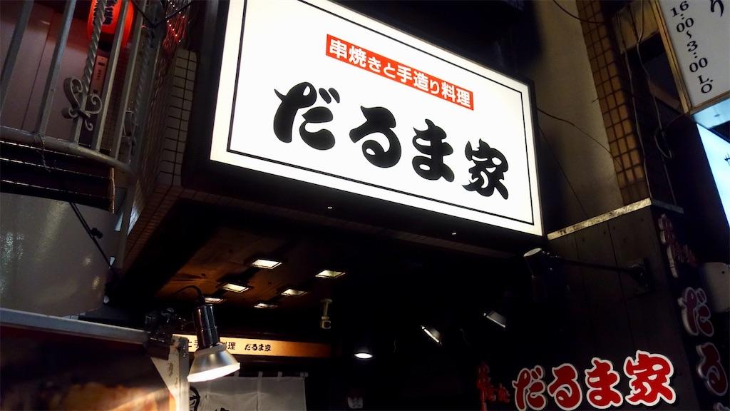 f:id:ikkoshinagawa:20200204074547j:image