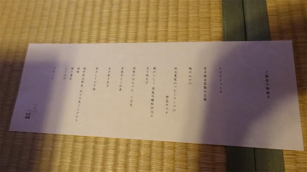f:id:ikkoshinagawa:20200205143711j:image