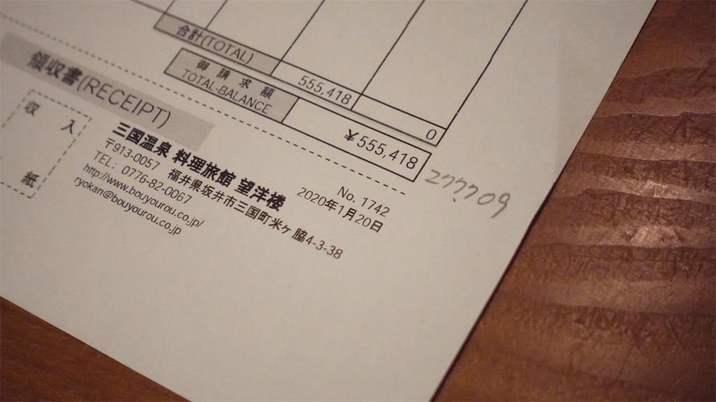 f:id:ikkoshinagawa:20200205143715j:image