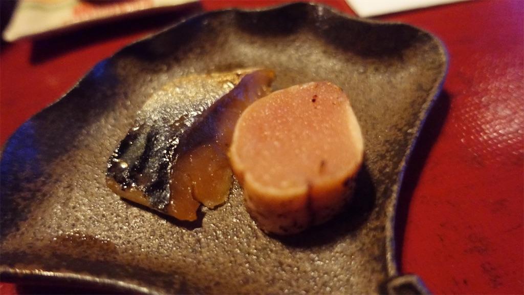 f:id:ikkoshinagawa:20200205143749j:image