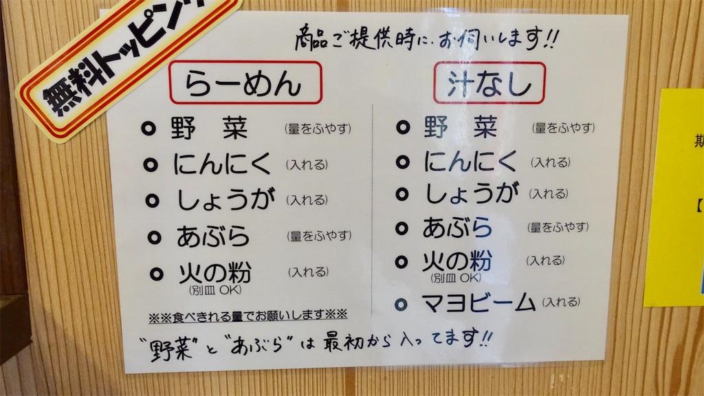 f:id:ikkoshinagawa:20200209152454j:image