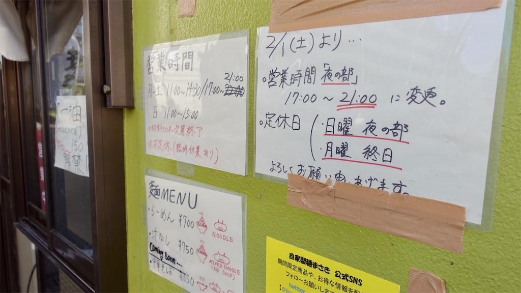 f:id:ikkoshinagawa:20200209152501j:image