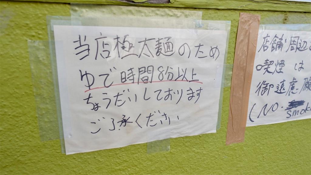f:id:ikkoshinagawa:20200209152504j:image