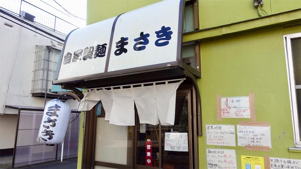 f:id:ikkoshinagawa:20200209152542j:image