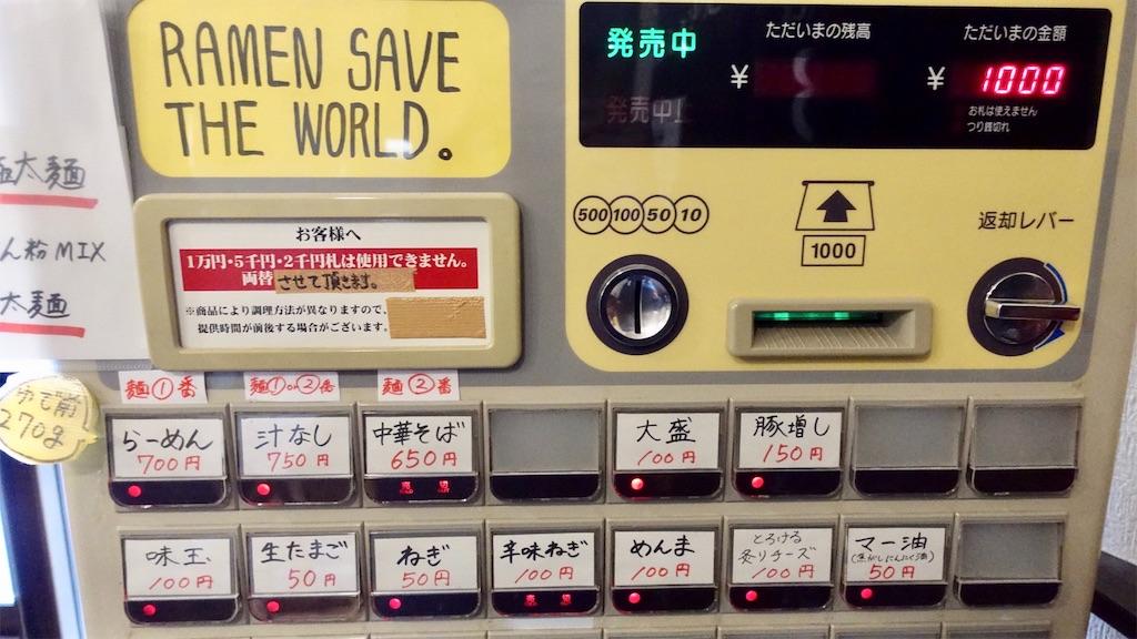 f:id:ikkoshinagawa:20200209152549j:image