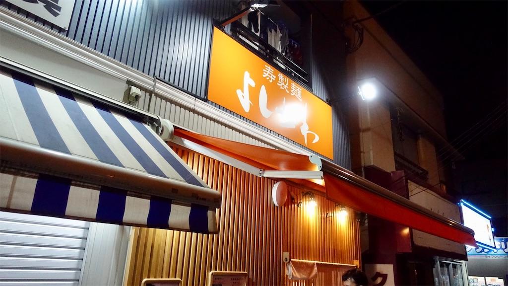 f:id:ikkoshinagawa:20200213203321j:image