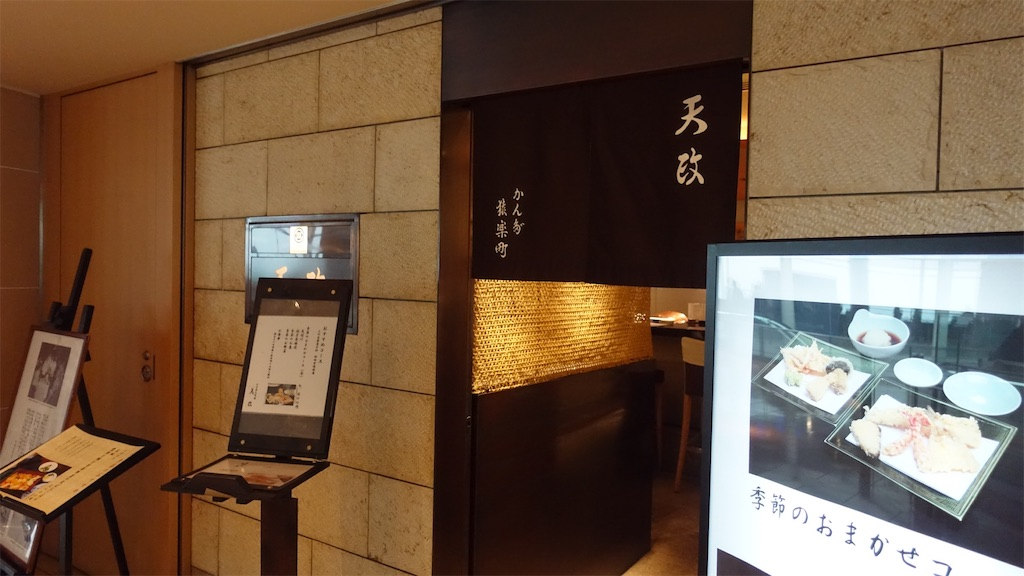 f:id:ikkoshinagawa:20200215093833j:image