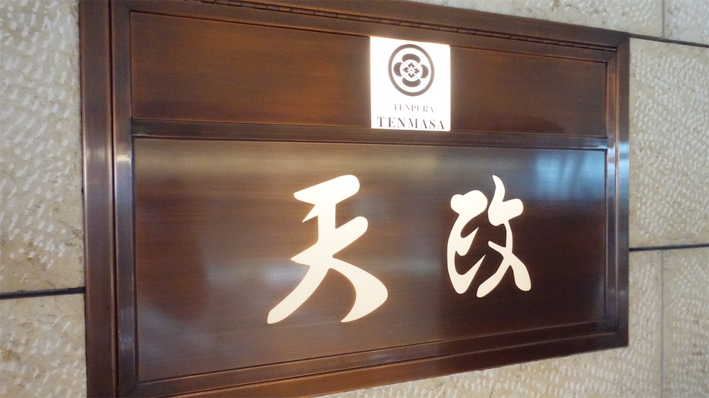 f:id:ikkoshinagawa:20200215093837j:image