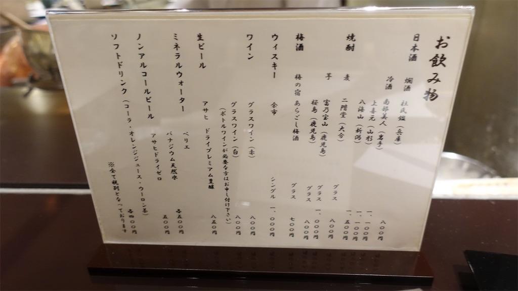 f:id:ikkoshinagawa:20200215101131j:image
