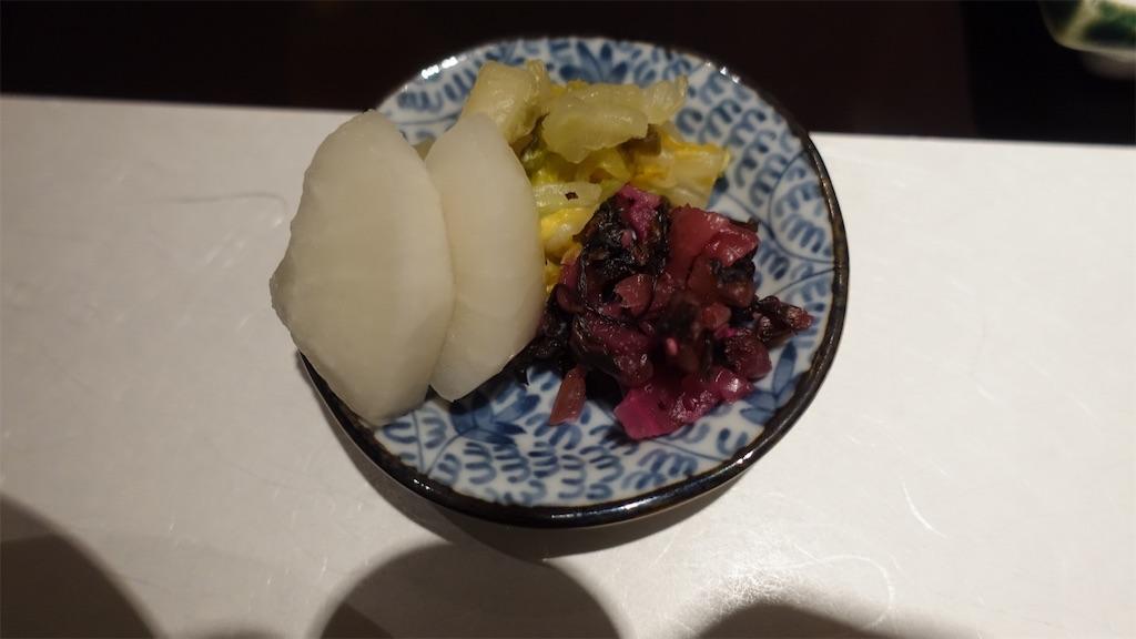 f:id:ikkoshinagawa:20200215101239j:image