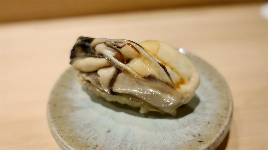 f:id:ikkoshinagawa:20200215101513j:image