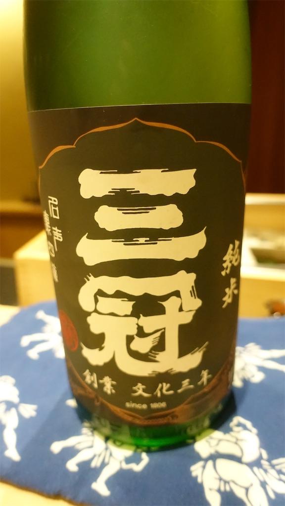 f:id:ikkoshinagawa:20200215101756j:image