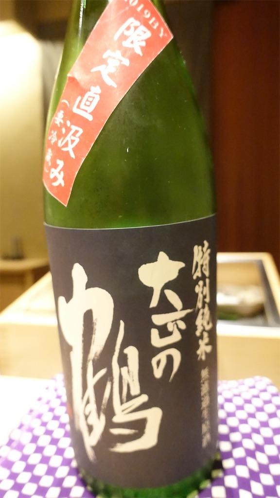 f:id:ikkoshinagawa:20200215101834j:image