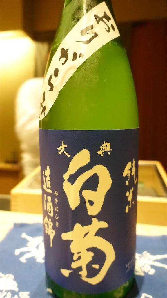 f:id:ikkoshinagawa:20200215101844j:image