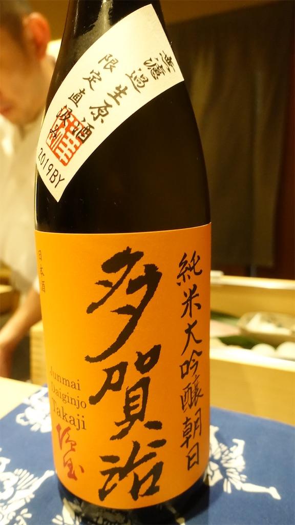 f:id:ikkoshinagawa:20200215101912j:image