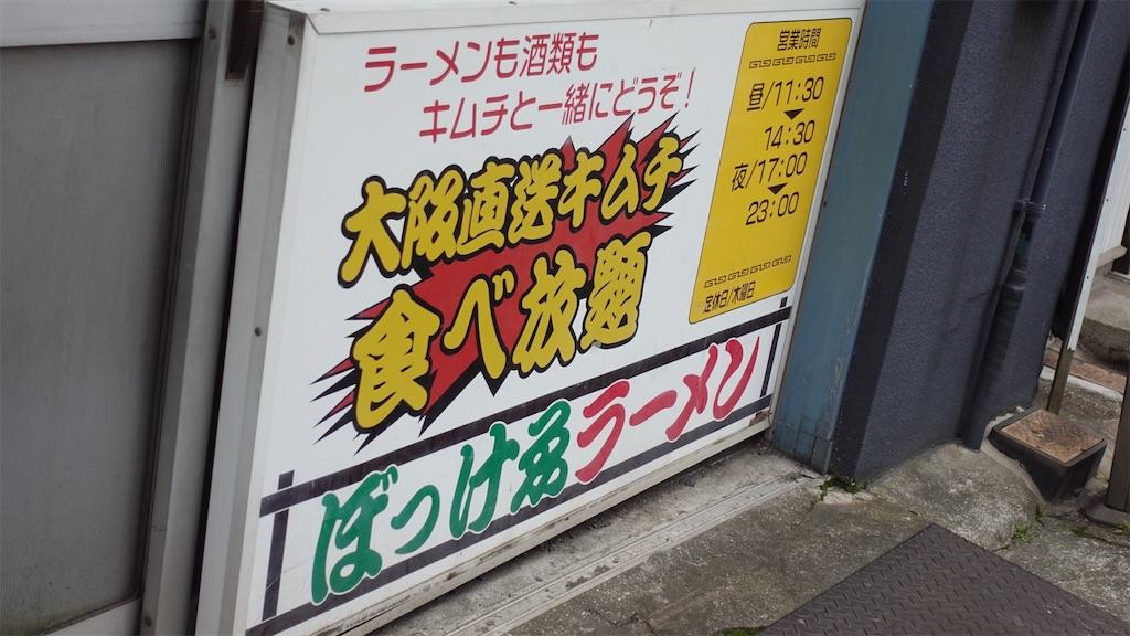 f:id:ikkoshinagawa:20200217114748j:image