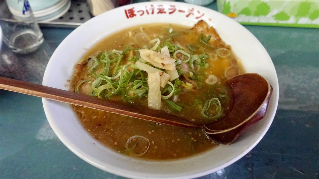 f:id:ikkoshinagawa:20200217114859j:image