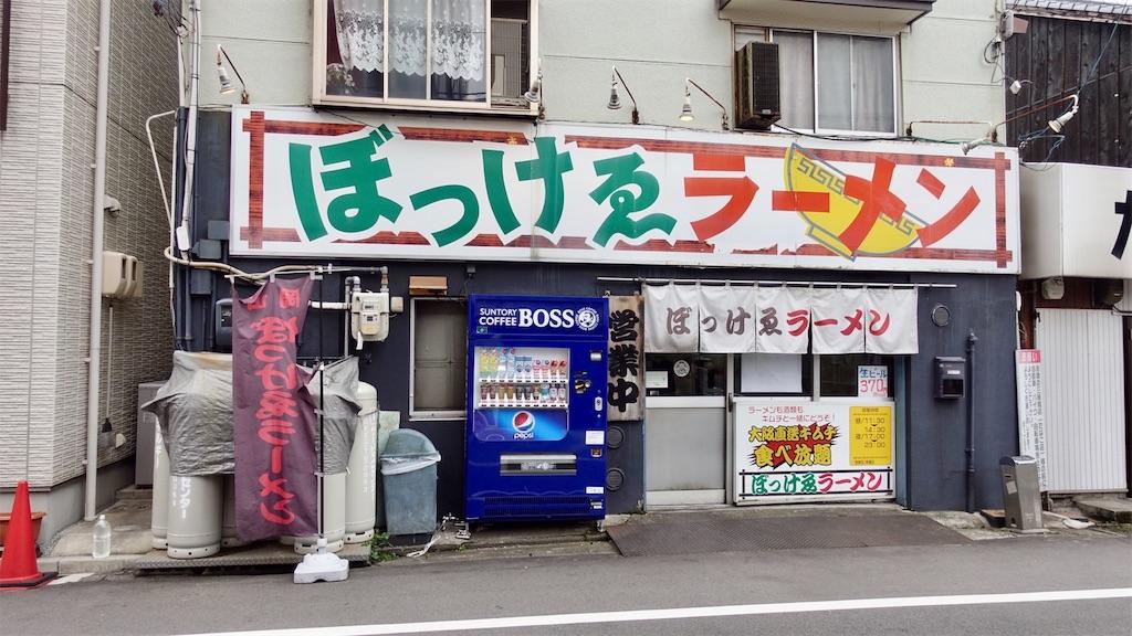 f:id:ikkoshinagawa:20200217114920j:image