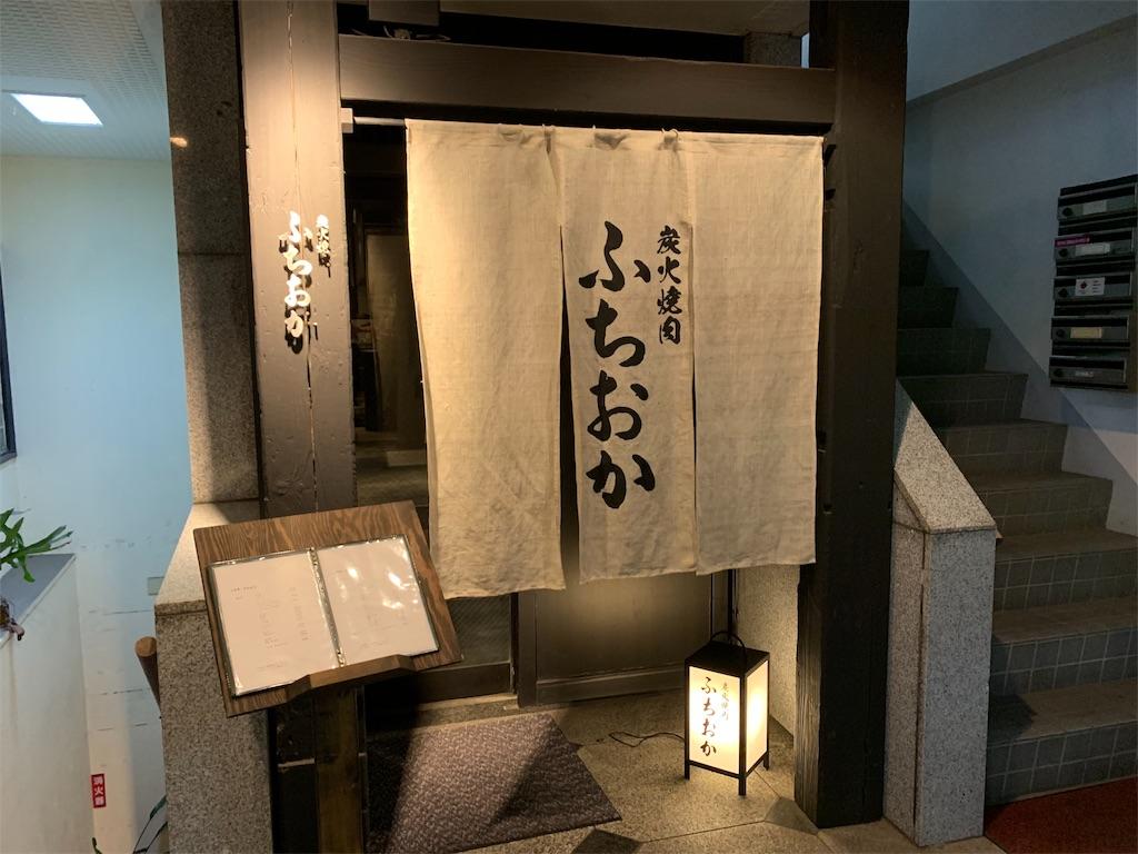f:id:ikkoshinagawa:20200219103411j:image