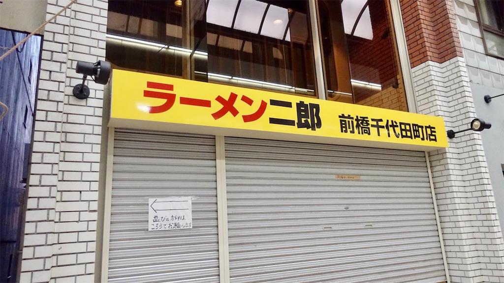 f:id:ikkoshinagawa:20200220173529j:image