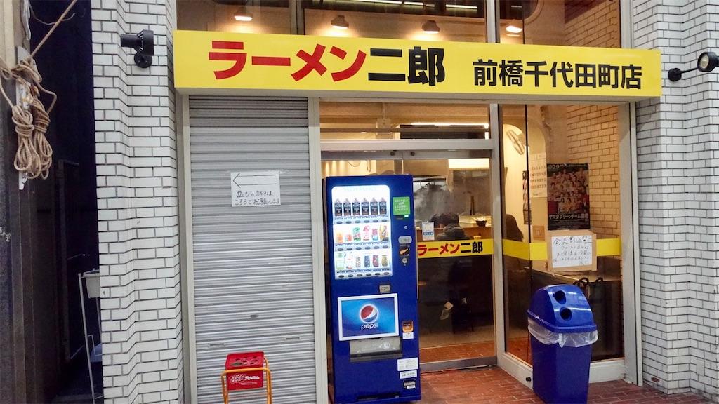 f:id:ikkoshinagawa:20200220173619j:image