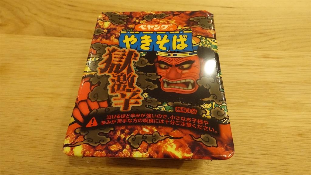 f:id:ikkoshinagawa:20200222092726j:image
