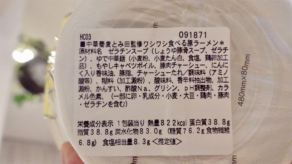 f:id:ikkoshinagawa:20200226182632j:image