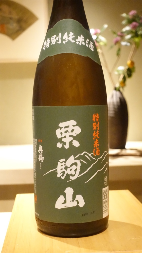 f:id:ikkoshinagawa:20200226232755j:image