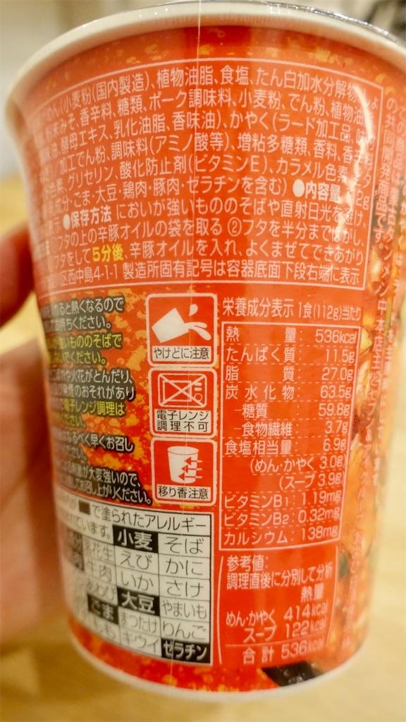 f:id:ikkoshinagawa:20200227082346j:image