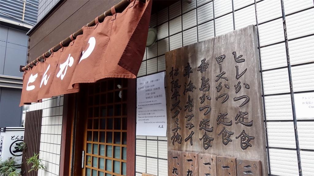 f:id:ikkoshinagawa:20200229184257j:image