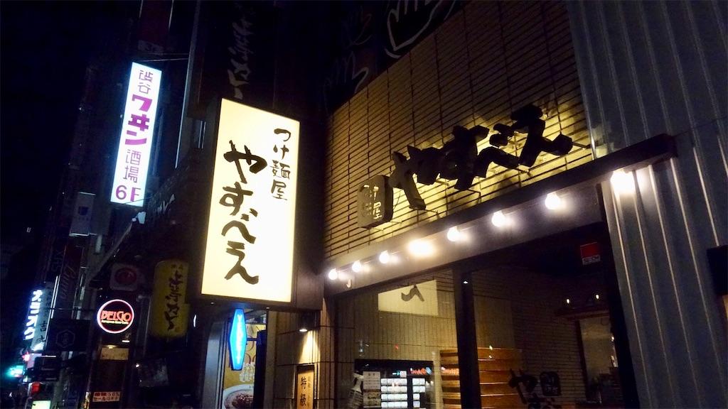 f:id:ikkoshinagawa:20200306075728j:image