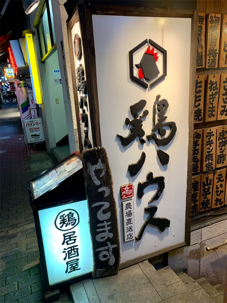 f:id:ikkoshinagawa:20200307133815j:image