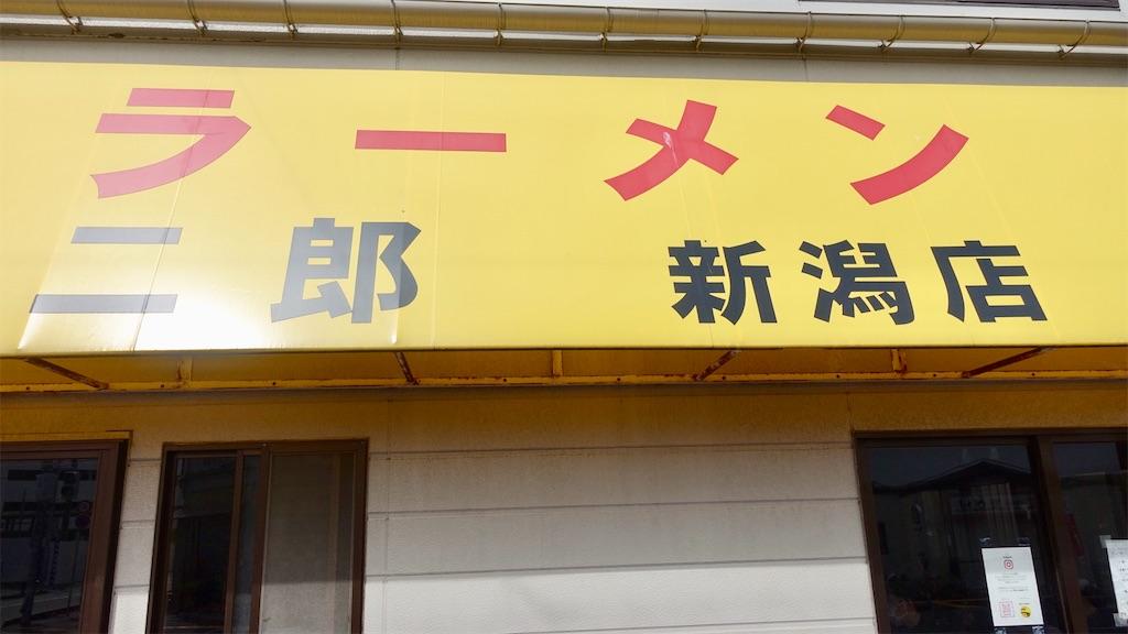 f:id:ikkoshinagawa:20200308123307j:image