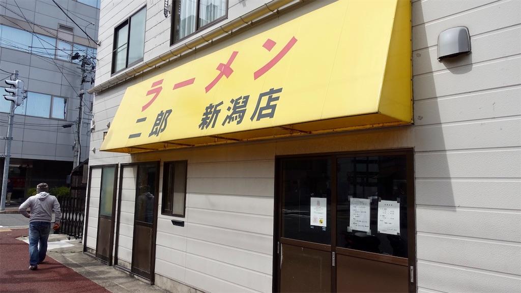 f:id:ikkoshinagawa:20200308123319j:image