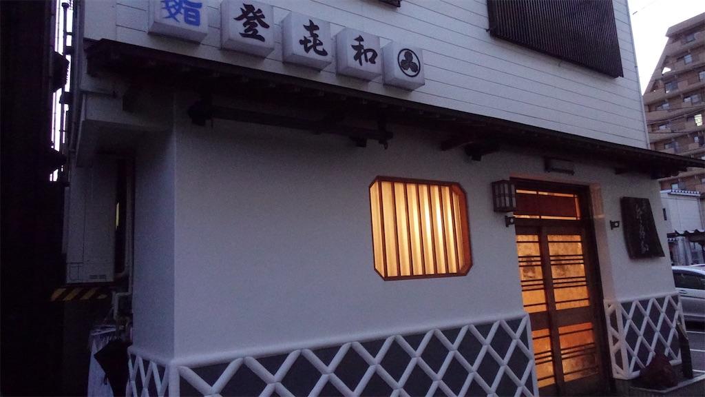 f:id:ikkoshinagawa:20200308204319j:image