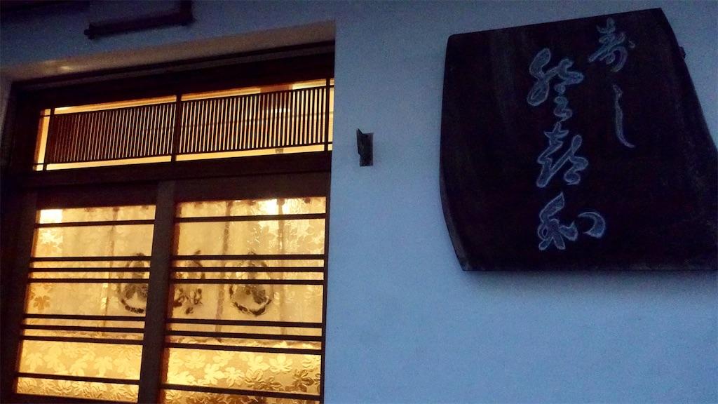 f:id:ikkoshinagawa:20200308204420j:image