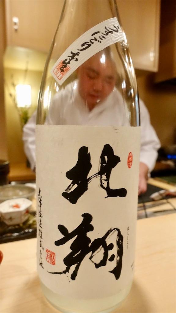 f:id:ikkoshinagawa:20200308205935j:image