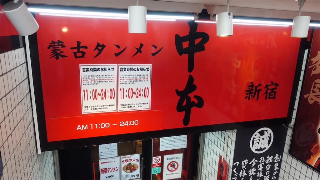 f:id:ikkoshinagawa:20200323155743j:image